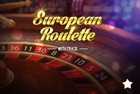 Roulette with track low Mobile